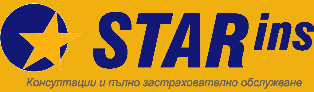 StarIns